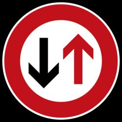 Zeichen_208_Vorrang_des_Gegenverkehrs
